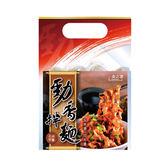 一食之選乾拌麵北京炸醬94g*4【愛買】