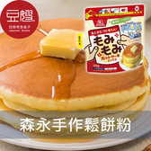 【豆嫂】日本零食 森永 超便利手作鬆餅粉(120g)