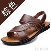 涼鞋男夏季潮新款韓版大碼男士兩用涼拖牛皮真皮百搭沙灘拖鞋   伊鞋本鋪