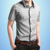 黑五好物節夏季男士襯衫男短袖襯衣薄修身韓版商務寸衫青年純棉純色休閒長袖   巴黎街頭