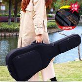 魯伊斯吉他包加厚民謠木吉他包39/40/41寸雙肩琴包背包防水防震