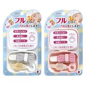 日本 sanko 攜帶式魔法奶瓶刷組(2色可選) 日本製
