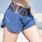 雙層運動短褲女速干透氣訓練熱褲馬拉鬆防走光高腰收腹跑步褲