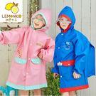 正韓lemoinkid SGS檢驗安全無毒加厚兒童雨衣 立體書包位雨衣 2色 S-L碼【K95004】