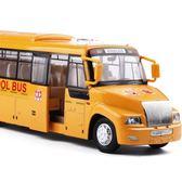 模型車 彩珀美國大校車巴士可開門合金光色回力汽車模型兒童校巴模型玩具【快速出貨八折下殺】