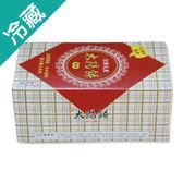 太陽餅-原味/盒裝315G【愛買冷藏】