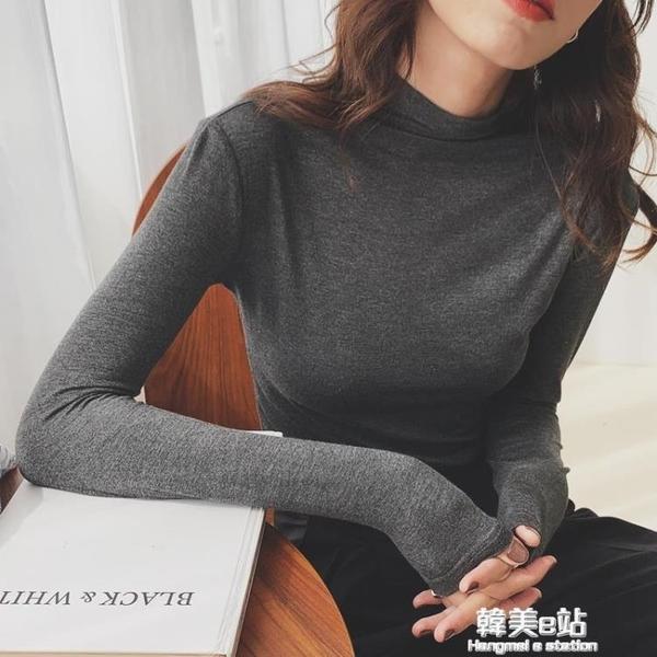 莫代爾打底衫女半高領秋冬款修身堆堆領薄款上衣內搭長袖T恤 韓美e站