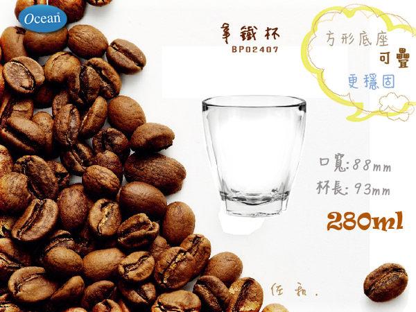 25BP02407可啡新拿鐵杯(六入一組) 10oz
