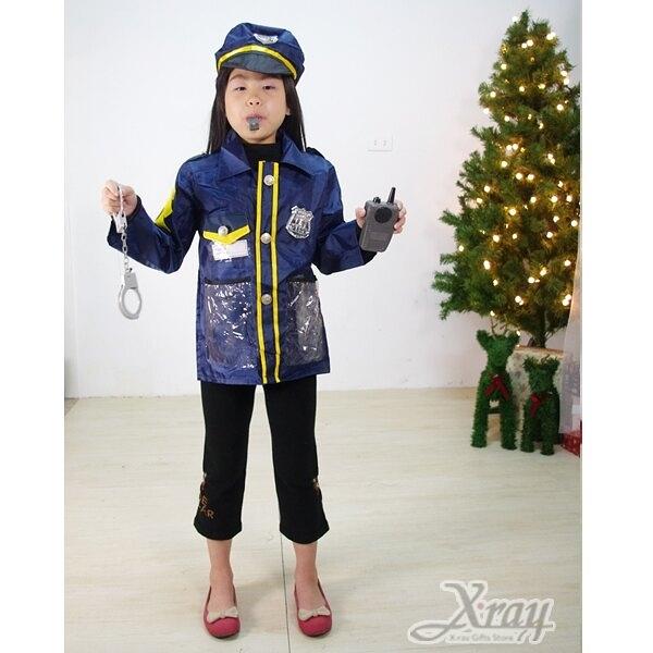 警察裝,聖誕節/萬聖節/化妝舞會/派對道具/活動表演/角色扮演/職業體驗,X射線【W370017】