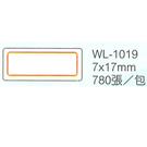 華麗牌標籤WL-1019 7x17mm紅框780ps