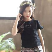 女童T恤 童裝女童韓版新款純棉黑色短袖休閒時尚t恤 中大兒童打底衫 俏女孩