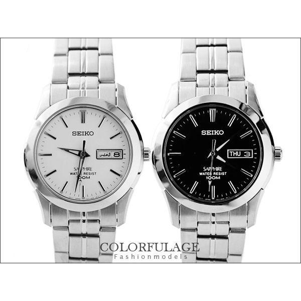 SEIKO 藍寶石水晶防水100米手錶【NE598】柒彩年代