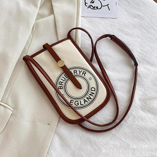 手機包 帆布手機包女小ck包包新款2021網紅時尚女包側背包百搭斜背包潮流 韓國時尚週