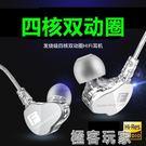 手機耳機5T入耳式耳機線控重低音炮帶麥全...