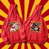 (交換禮物)豬年衣服 豬年衣服本命年紅色套裝男女連帽衛衣2019卡通 非凡小鋪