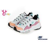 Skechers DLITES 3.0 成人女款 休閒運動鞋 老爹鞋 厚底鞋 S8252#白粉◆OSOME奧森鞋業