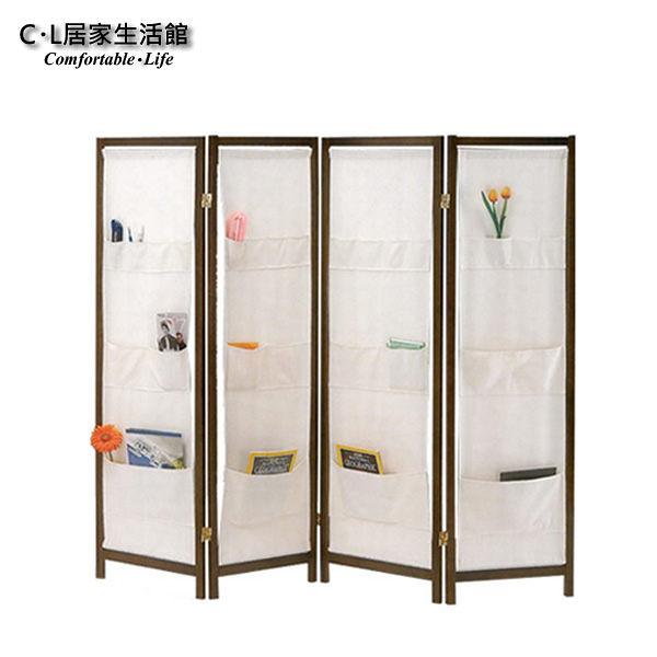 【 C . L 居家生活館 】G802-1 胡桃美袋子屏風/隔間/辦公室/客廳/玄關/風水屏風