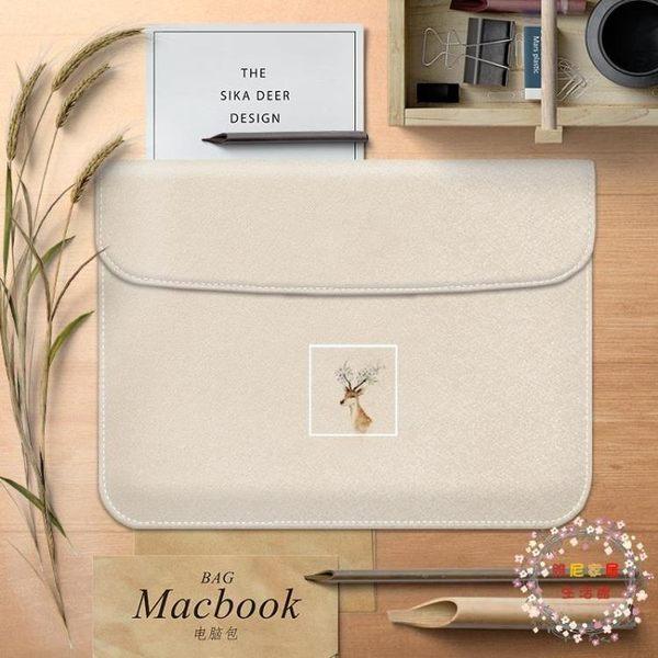 筆電包簡約文藝蘋果筆記本內膽包MACBOOK保護套12 13 15寸air pro電腦包