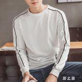 中大尺碼長袖T恤男   秋季新款韓版修身顯瘦個性打底衫學生圓領內搭衣 KB9736【野之旅】