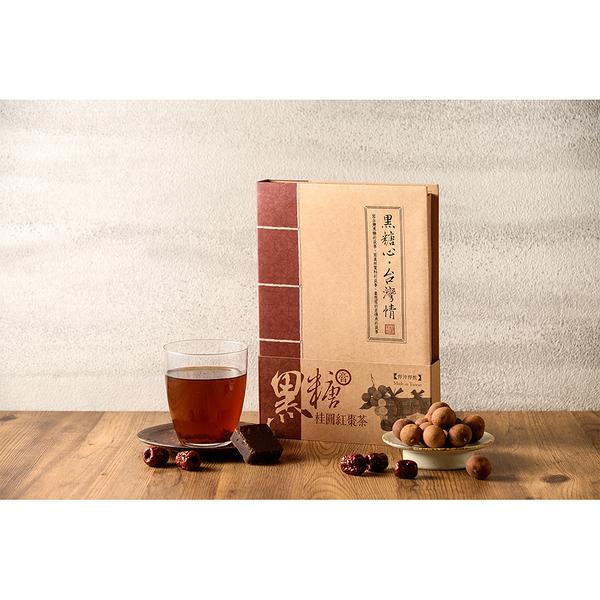 【釀美舖】黑糖桂圓紅棗茶糖膏 ( 44ml*16入 )