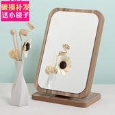 木制鏡子韓國高清大號方形台式單面化妝鏡折疊台面桌面美容梳妝鏡【快速出貨】