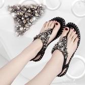 (快出)鉚釘水鑽夾趾涼鞋女亮片鬆緊帶平底夾腳羅馬涼鞋