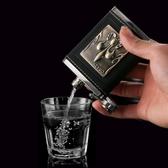 2兩裝4盎司小酒壺304不銹鋼好酒壺禮盒包裝酒具送父親送長輩