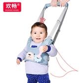 寶寶學步帶嬰幼兒學走路防摔安全嬰兒童防勒神器牽引小孩四季通用