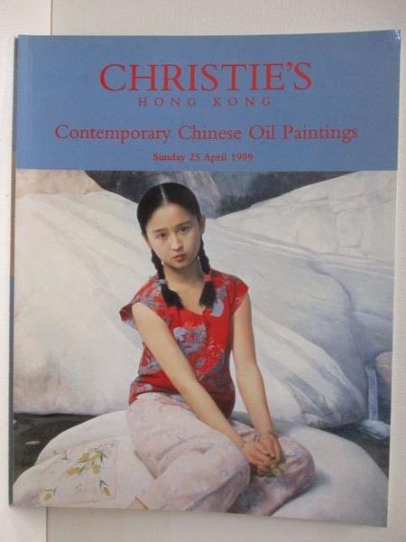 【書寶二手書T2/收藏_JSC】Christie s_Contemporary Chinese Oil Paintings_1999/4/25