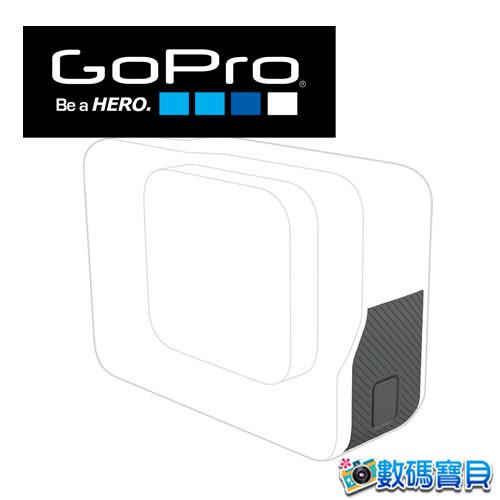 【免運費】 GoPro AAIOD-001 HERO5黑 更換側邊護蓋【台閔公司貨】