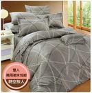 精梳棉雙人床包+雙人鋪棉兩用被套組-時空...