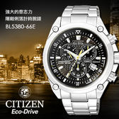 【5年延長保固】CITIZEN BL5380-66E 光動能 CITIZEN 熱賣中!