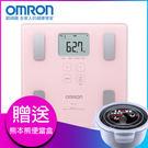 歐姆龍體重體脂計HBF-217粉色(HB...