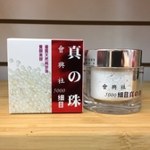 金德恩 台灣製造 會興社珍珠粉(一瓶 37.5公克+-5%)