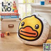 抱枕LOVO家紡抱枕羅萊生活出品床品B.Duck小黃鴨卡通靠墊抱枕腰靠 全館滿千折百