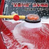 【24H出貨】汽車洗車刷洗車拖把洗車機 洗車工具套裝機通水刷子 家用神器