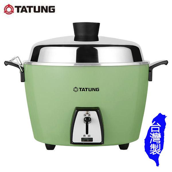 大同 6人份電鍋(全不鏽鋼內鍋及配件)綠色 TAC-06L-DG