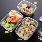 709ml一次性餐飯盒長方形透明高檔帶蓋打包盒千層蛋糕水果撈盒子【無趣工社】