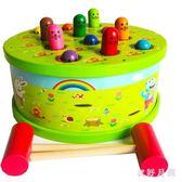 大號木制質打地鼠玩具幼兒益智開發智力玩具 QW6950【衣好月圓】