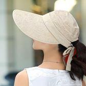 遮陽帽女夏韓版太陽帽潮防曬帽大沿防紫外線戶外騎行百搭空頂帽子 花間公主