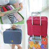 韓版短途小旅行袋女可愛手提行李包出