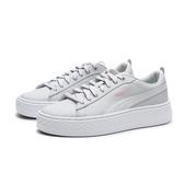 PUMA SMASH PLATFORM Q4 灰 皮革 灰粉 加厚 增高 休閒鞋 女 (布魯克林) 36983302