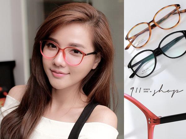 XOXO.TR90塑膠鈦透感漸層橢圓框光學配鏡框眼鏡【p636】*911 SHOP*