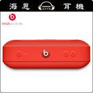 【海恩數位】Beats 美國 Beats Pill+ 藍牙無線喇叭 紅色 清晰純淨的音質 精巧的可攜式設計