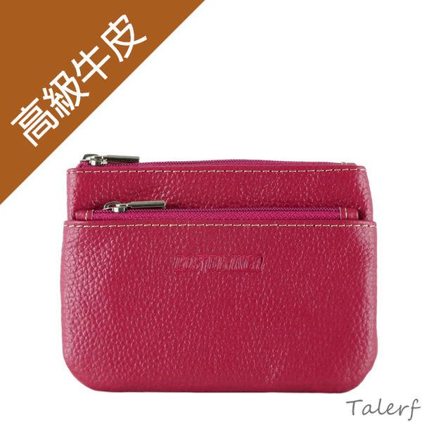 TALERF雙層拉鍊真皮零錢包(桃紅) /牛皮 皮夾 包包