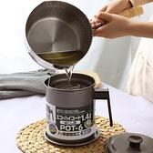 油壺 日式油壺家用油桶不銹鋼過濾裝油瓶廚房防漏神器超大儲油罐食用油【快速出貨】
