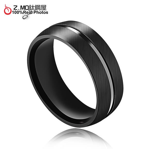 316L白鋼 中性戒指 優質白鋼材質 不生鏽過敏 簡約單條線 單個價【BKS516】Z.MO鈦鋼屋