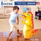 不倒翁玩具寶寶健身大號小孩拳擊兒童鍛煉充氣早教益智玩具 樂活生活館