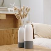 簡約日式花瓶 陶瓷 文藝小清新水培北歐家居飾品擺件插鮮花干花