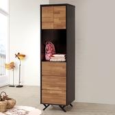 【森可家居】積層木紋1 8 尺三抽收納櫃8SB010 2 衣櫃